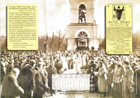pliantul-pl-cu-ocazia-lui-29-martie-2008